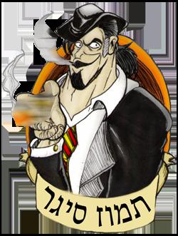 לוגו תמוז